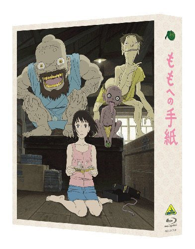 Image 1 for Momo He No Tegami / A Letter To Momo [Limited Edition]
