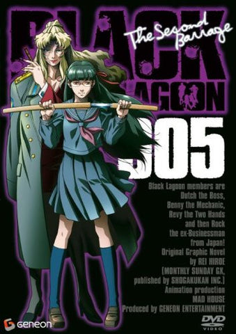 Image for Black Lagoon The Second Barrage 005