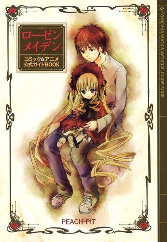 Image 1 for Rozen Maiden: Zurückspulen   Rozen Maiden Comic & Official Anime Guide