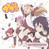Thumbnail 1 for Yes! Yuyuyu☆Yuru Yuri♪♪ / Nanamorichu☆Gorakubu [Limited Edition]