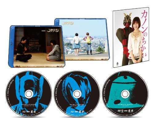 Image 1 for Daimajin Kanon Blu-ray Box 2 [2Blu-ray+DVD Limited Edition]