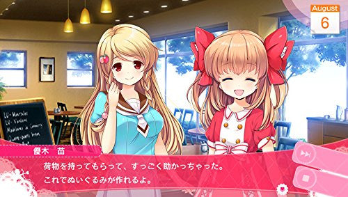 Image 6 for Girl Friend Beta Kimi to Sugosu Natsuyasumi