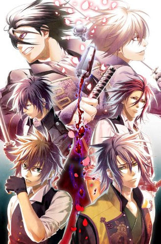 Image for Hakuoki Hekketsuroku Blu-ray Box [Blu-ray+CD Limited Edition]