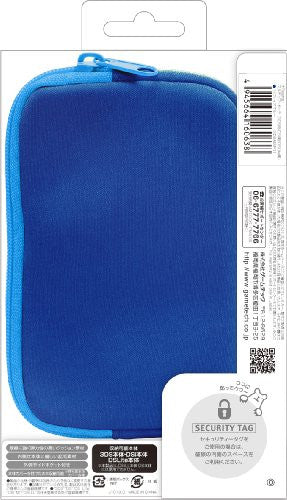 Image 2 for Palette Multi Soft Pouch for 3DS (Sapphire Blue)