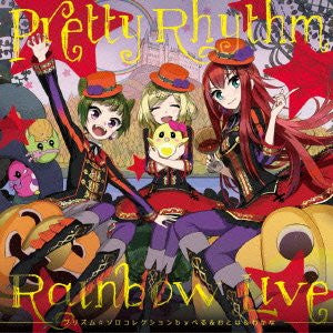Image 1 for Pretty Rhythm: Rainbow Live Prism Solo Collection 2 / Bell & Otoha & Wakana