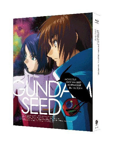 Image 2 for Mobile Suit Gundam Seed Hd Remaster Blu-ray Box 4 [Limited Edition]