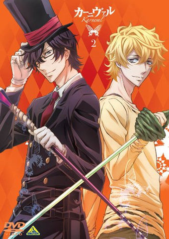 Image for Karneval / Carnival Vol.2