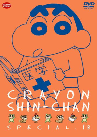 Image for Crayon Shin Chan Special 13