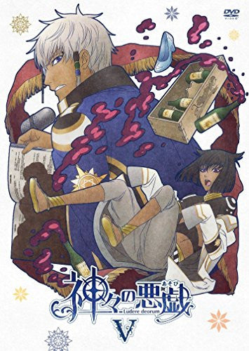 Image 2 for Kamigami No Asobi - Ludere Deorum 5