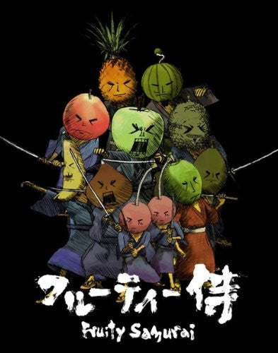Image 2 for Fruity Samurai