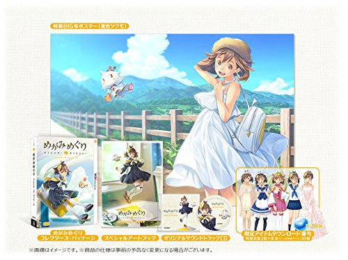 Image 2 for Megami Meguri [Collector's Package]