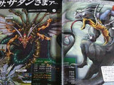 Thumbnail 9 for Megami Tensei Junenshi Official 10th Yearbook / Ps, Ss, Windows, Sfc, Gb, Psp, Fc