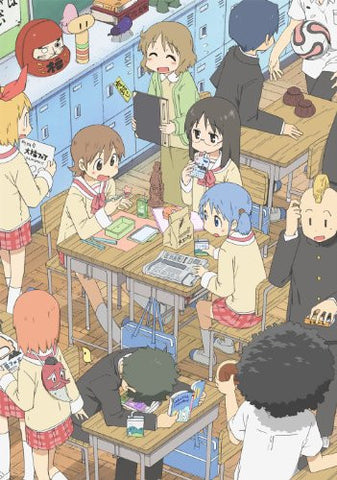 Image for Nichijo No Blu-ray Vol.11 [Blu-ray+CD Special Edition]