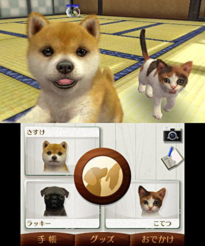 Image 2 for Nintendogs + Cats: Shiba & New Friends (Happy Price Selection)