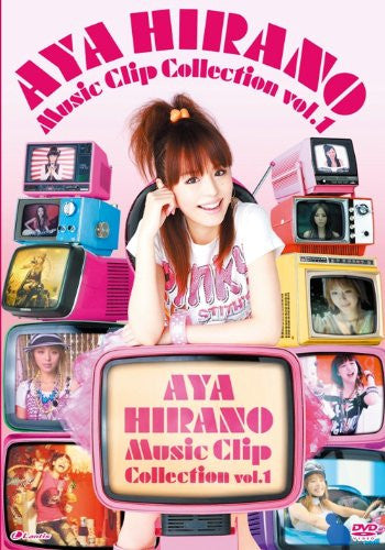 Image 1 for Aya Hirano Music Clip Collection Vol.1