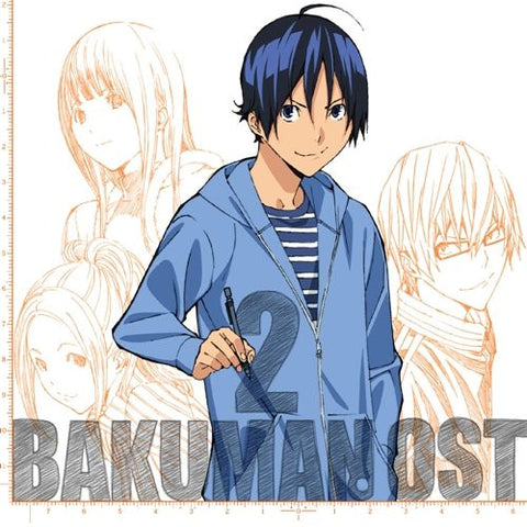 Image for Bakuman. OST 2