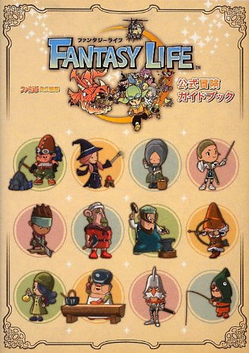 Image 1 for Fantasy Life Official Adventure Guidebook