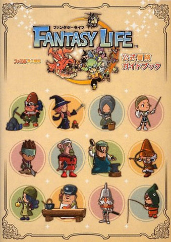 Image for Fantasy Life Official Adventure Guidebook
