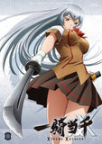 Thumbnail 1 for Ikkitousen Xtreme Xecutor Vol.5