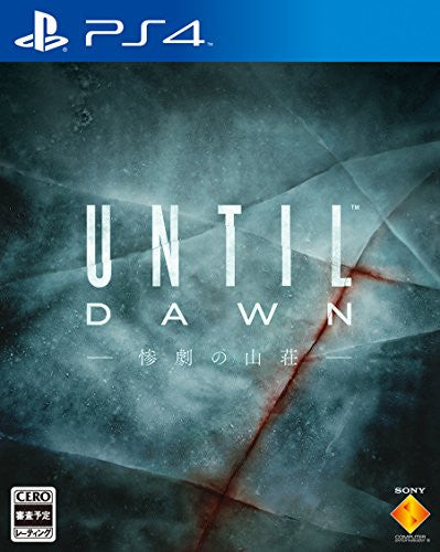 Image 7 for Until Dawn: Sangeki no Sansou