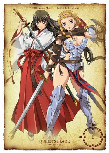Image 5 for Queen's Blade Ruro No Senshi Vol.1