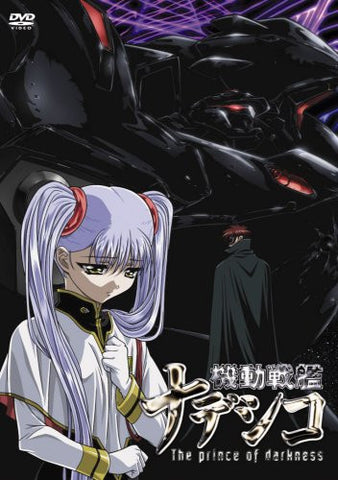 Image for Theatrical Feature Kido Senkan Nadesico -The Prince of Darkness-