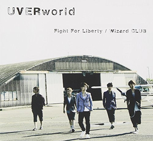 Image 1 for Fight For Liberty/Wizard CLUB / UVERworld