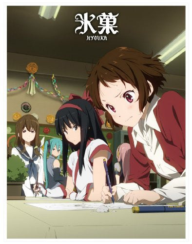 Image 1 for Hyouka Vol.7 [Blu-ray+CD Limited Edition]