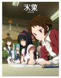 Thumbnail 1 for Hyouka Vol.7 [Blu-ray+CD Limited Edition]