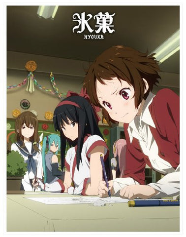 Image for Hyouka Vol.7 [Blu-ray+CD Limited Edition]
