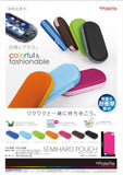 Thumbnail 5 for +Palette Semi Hard Pouch for PS Vita (Carbon Black)