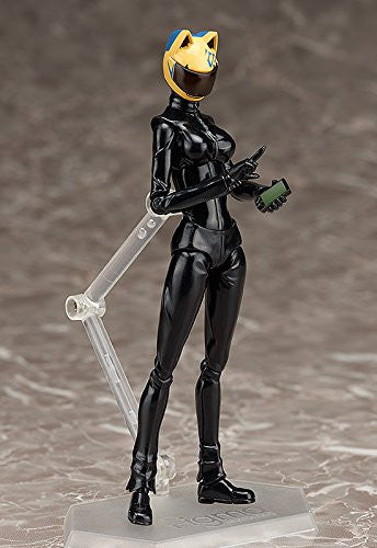 Image 4 for Durarara!!x2 - Celty Sturluson - Figma (FREEing)