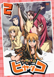 Thumbnail 1 for Hyakko Vol.2
