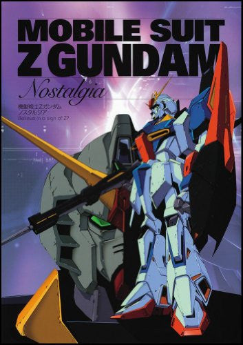Image 2 for Z Gundam Nostalgia Believe In A Sign Of Z Analytics Illustration Art Book