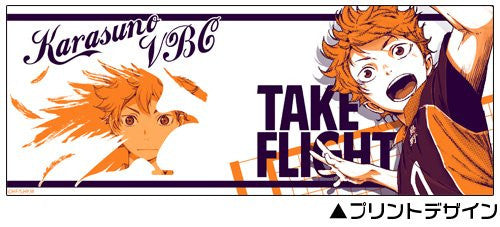 Image 3 for Haikyuu!! - Hinata Shouyou - Mug (Cospa)