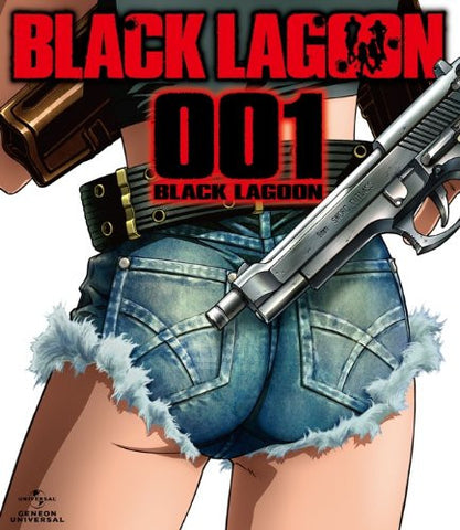 Black Lagoon Blu-ray001