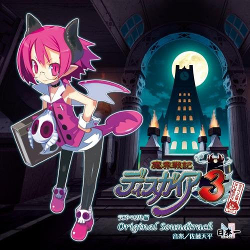 Image 1 for Makai Senki Disgaea 3: Raspberyl Chapter Original Soundtrack