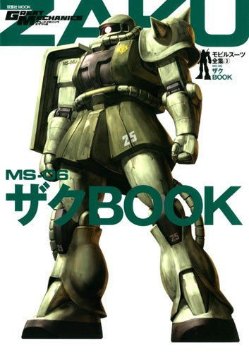 Image 1 for Mobile Suit Zenshu #3 Zaku Book Analytics Illustration Art Book