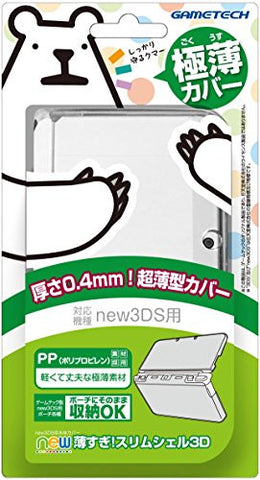 Image for New Slim Crystal Shell 3D for New 3DS (Clear)