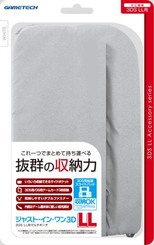 Image 1 for Just In One 3DS LL Multi Pouch (White)