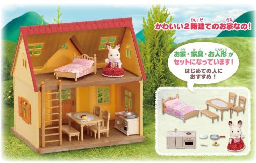 Image 5 for Sylvanian Families - DH-05 - The First Sylvanian Families - Renewal (Epoch)