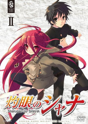 Image for Shakugan No Shana Set 2 [Limited Pressing]
