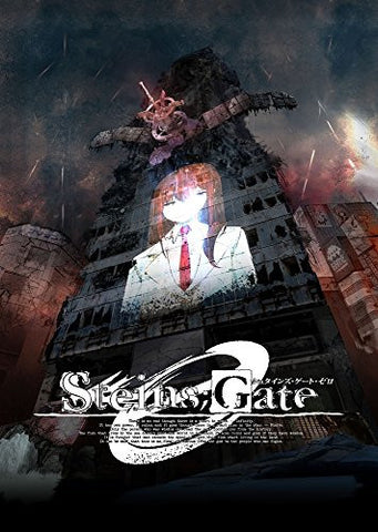 Image for Steins;Gate 0