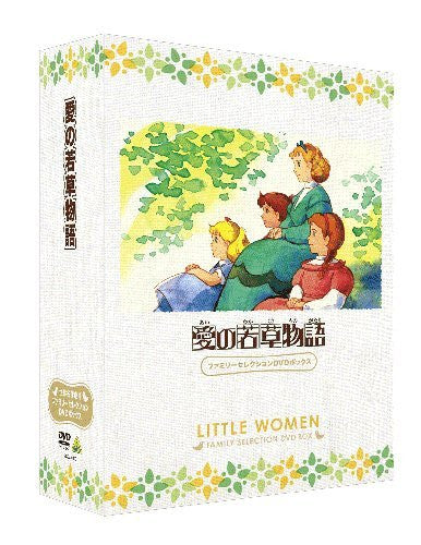 Image 2 for Ai No Wakakusa Monogatari / Little Women Family Selection Dvd Box