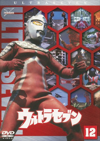 Image for Ultra Seven Vol.12