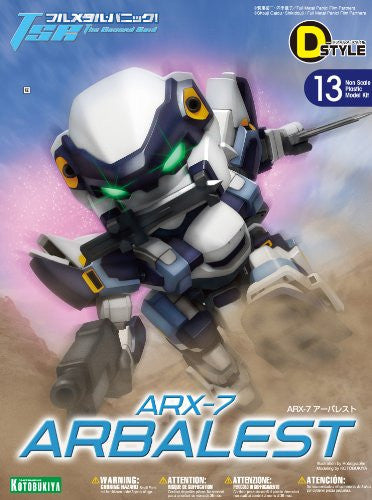 Image 8 for Full Metal Panic! The Second Raid - ARX-7 Arbalest - D-Style (Kotobukiya)