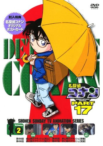 Image 1 for Meitantei Conan / Detective Conan Part 17 Vol.2