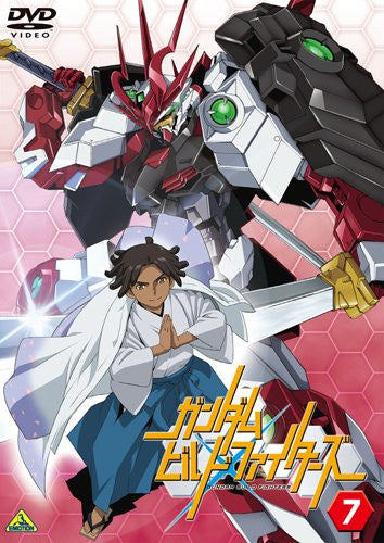 Image 1 for Gundam Build Fighters 7
