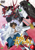 Thumbnail 1 for Gundam Build Fighters 7