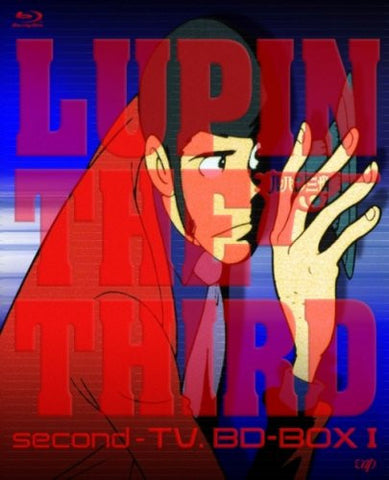 Image for Lupin The Third Second TV BD Box I
